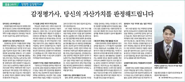 동덕여대 인터뷰.jpg