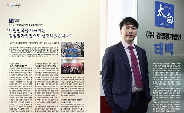 정명현기사.jpg